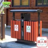 大型垃圾桶戶外垃圾桶 大型室外果皮箱 工業小區分類垃圾箱大號環衛垃圾桶JY