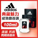 adidas愛迪達 男用淡香水(典藏魅力)100ml
