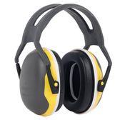 專業防噪音耳罩隔音耳罩防噪音神器學習用/睡眠用/工業用射擊降噪 qf579【旅行者】