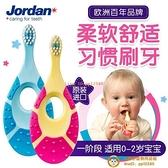 嬰幼兒童寶寶軟毛牙刷0-1-2-3-5-9 歲訓練護齒乳牙牙刷【小獅子】