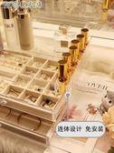 雙層首飾盒收納盒透明亞克力防塵桌面耳環飾品手表護膚品刷置物架 阿宅便利店
