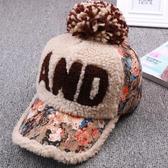 棒球帽子女士冬天韓版時尚可愛大毛球球毛絨秋冬季女式鴨舌帽潮款