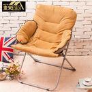 月亮椅 麥米 折疊懶人椅休閒椅單人沙發電...