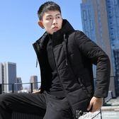 棉服 棉衣男冬季潮流加厚韓版修身短款棉襖羽絨棉服男士外套【韓國時尚週】