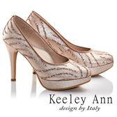 ★2016秋冬★Keeley Ann素雅新娘晚宴真皮軟墊高跟鞋(淺粉色) -Ann系列