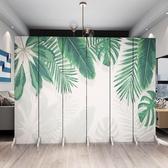 屏風隔斷牆客廳折疊行動裝飾臥室北歐簡約現代美容院雙面定制折屏【全館免運快速出貨】