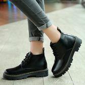 馬丁靴女英倫風秋季新款橡膠底學生平跟韓版短靴百搭潮情侶款 艾美時尚衣櫥