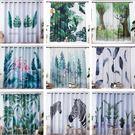 成品窗簾INS北歐風綠植小清新出租屋宿舍客廳臥室飄窗簡易遮光布 深藏blue