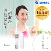 PGS7 - TWINBIRD Twinbird 替換牙刷 (BD-SP28) 一組2入【SFJ90302】
