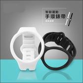 智慧運動手環 智能手錶 運動手環 【CA0047】 智慧穿戴手錶   只有錶帶錶環