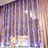 led小彩燈 羽毛星星燈飾網紅少女心房間ins裝飾品直播臥室布置窗簾LED彩燈串 - 雙十二交換禮物