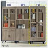 【水晶晶家具/傢俱首選】CX1474-4 芮茲2.7×6.4尺灰橡色下抽書櫃~~雙色可選