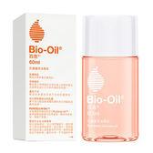 Bio-Oil 百洛專業護膚油 60ml