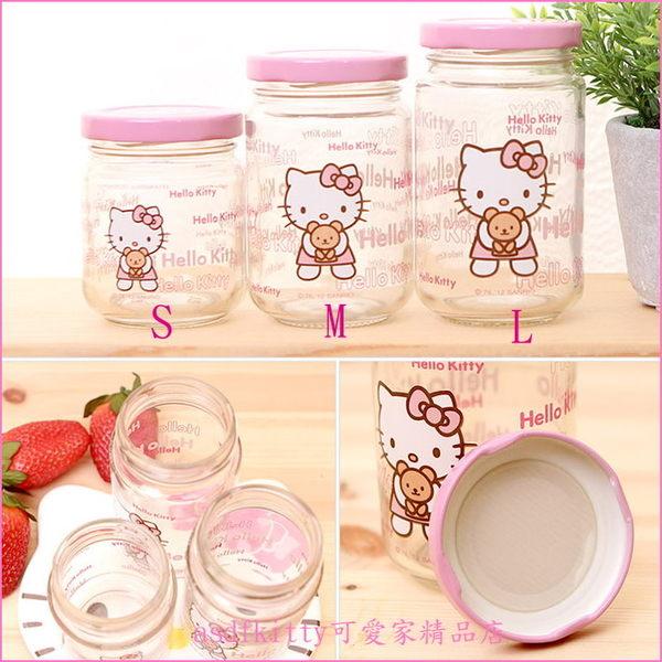 asdfkitty可愛家☆KITTY抱小熊透明玻璃罐-M-200ml-韓國製