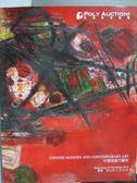 【書寶二手書T2/收藏_YIS】POLY保利_中國現當代藝術_2012/11/24