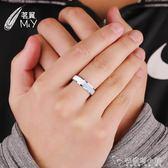 韓版開口磨砂純銀戒指男 霸氣個性食指單身男士白銀指環銀戒子 安妮塔小舖
