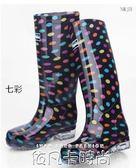 韓版修身雨靴女士高筒雨鞋防滑水鞋韓國長筒雨鞋食品雨靴水靴加棉 依凡卡時尚