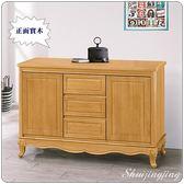 【水晶晶家具/傢俱首選】古典檜木色4呎半實木三抽餐碗櫃~~另有5呎款SB8335-4
