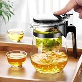 玻璃茶壺 飄逸杯泡茶壺玻璃茶壺耐熱防爆單壺家用套裝茶杯茶具沖茶杯玲瓏杯