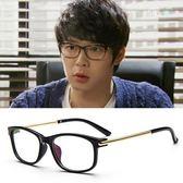 現貨-韓版朴有天同款眼鏡復古金屬眼鏡架 時尚百搭平光鏡男女時尚眼鏡框193
