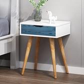 簡約床頭櫃現代臥室收納櫃簡易床邊儲物櫃特價組裝小櫃北歐經濟型  【端午節特惠】