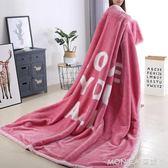 毛毯蓋毯毛巾被子加厚宿舍學生冬季珊瑚絨雙層單人雙人保暖 莫妮卡小屋 IGO