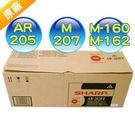 SHARP 影印機 AR-202FT 原廠碳粉匣 適用機種: AR-M205/AR-M207/AR-M160/ AR-M162/AR-M163