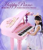 兒童電子琴玩具女孩早教音樂琴兒童電子琴帶麥克風鋼琴玩具寶寶1-3-6歲QM『櫻花小屋』