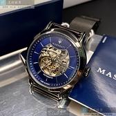 MASERATI瑪莎拉蒂男女通用錶42mm寶藍色錶面黑灰色錶帶