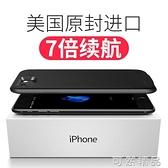 蘋果6背夾式充電寶iphonex電池7plus專用8X便攜6s手機殼器超薄 雙12全館免運
