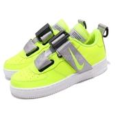 Nike Air Force 1 Utility GS Volt Glow 黃 白 螢光黃 皮革表面 女鞋 大童鞋 運動鞋【PUMP306】 AJ6601-700