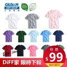 Gildan正品【DIFF】2018夏季...