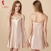 冰絲睡衣冰絲睡衣女夏季性感騷小胸情調可愛蕾絲真絲綢很仙的睡裙 街頭布衣