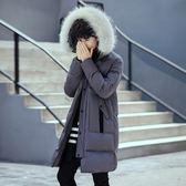 羽絨夾克-連帽時尚中長版大毛領防風男外套2色73qb6[巴黎精品]