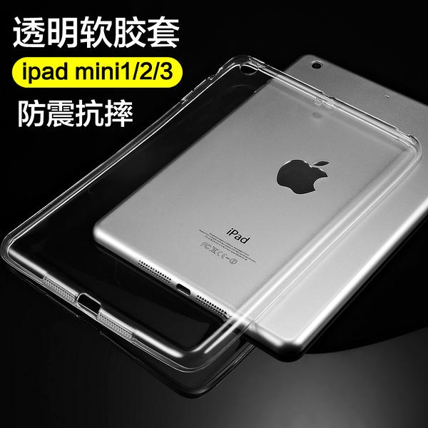 【SZ】APPLE 平板 iPad 電腦保護殼 IPAD 2/3/4 IPAD MINI 1/2/3 IPAD 6 IPAD MINI 4 TPU透明防摔超薄殼