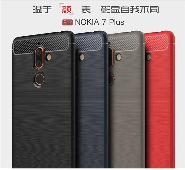 秋奇啊喀3C配件-跨境諾基亞X6碳纖維拉絲TPU手機殼 NOKIA2/3/5/6/8磨砂硅膠軟殼NOKIA 5.1 plus/X5