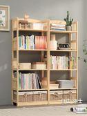 書櫃書架實木書架落地簡易兒童書櫃組合鬆木書架簡約現代多層原木置物架WY(中秋烤肉鉅惠)
