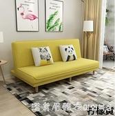 小戶型沙發經濟型網紅款出租房用小沙發床兩用可摺疊臥室布藝懶人 NMS漾美眉韓衣