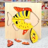 兒童早教益智玩具2-3-6歲蒙特梭利男孩寶寶木質拼圖女幼兒園 QG11348『Bad boy時尚』