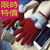 觸控 手套 針織-明星款英倫保暖羊毛女手套3色63m39[巴黎精品]