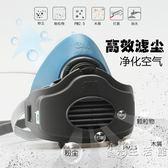 硅膠防塵口罩防工業粉塵面具打磨拋光裝修防灰塵面罩呼吸閥透氣 小時光生活館