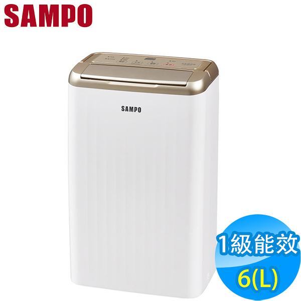 SAMPO聲寶 6L 1級空氣清淨除濕機 AD-WB712T