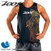 【ZOOT】男款 F20 冠軍選手Ben Hoffman聯名限定款 路跑背心 旭日黑 ZMR1100601 原價1300元