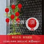 新年春節日裝飾紅燈籠室內掛件布置結婚慶大紅小燈籠元旦連串掛飾 SUPER SALE YYS