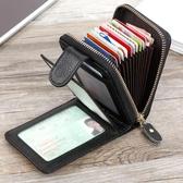 一件79折免運 真皮卡包男士駕駛證皮套女式簡約多功能大容量錢包信用卡駕照一體