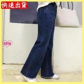 YOYO 中大尺碼高腰牛仔褲寬褲(XL-3L)230斤可穿AI1027