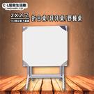 【 C . L 居家生活館 】2X2折合桌(304不鏽鋼桌面/ 附安全扣)/ 白鐵桌/ 摺疊桌/ 泡茶桌/ 不鏽鋼桌子/ 拜拜桌