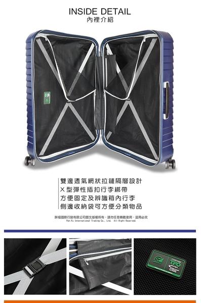 萬國通路 36折 28吋 行李箱推薦 輕量 霧面防刮 硬殼 出國箱 拉桿箱 飛機輪 防撞護角 TSA鎖 KJ39