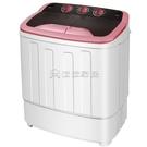 洗衣機洗脫一體家用雙桶雙缸半全自動小型嬰兒童迷你洗衣機YYJ 【618特惠】