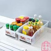 2個裝 冰箱食物保鮮盒透明食品收納儲物盒收納盒【匯美優品】